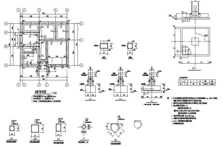 济南三层砖混结构别墅施工图CAD含建筑图-基础布置图
