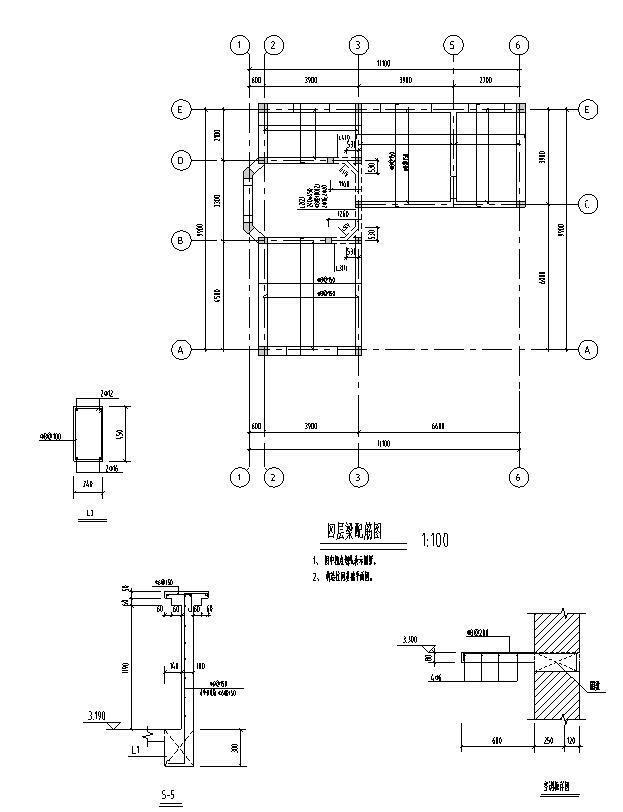 济南三层砖混结构别墅施工图CAD含建筑图-结构平面图2