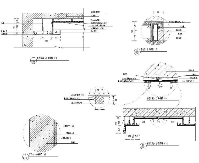 东南亚风三居室户型样板房装修施工图设计-立面图1