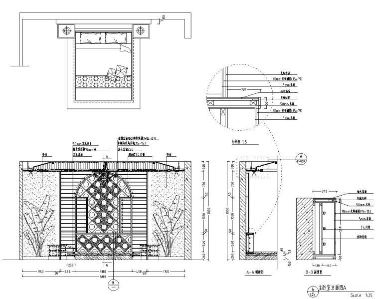 东南亚风三居室户型样板房装修施工图设计-立面图2