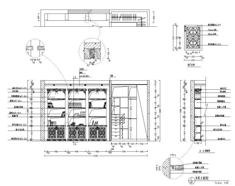 东南亚风三居室户型样板房装修施工图设计-立面图3