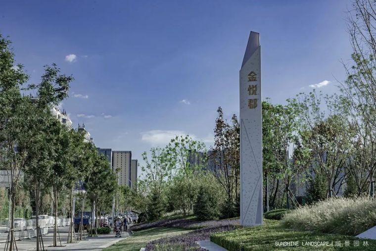 [案例分享]北京金融街·首开·金悦郡_9