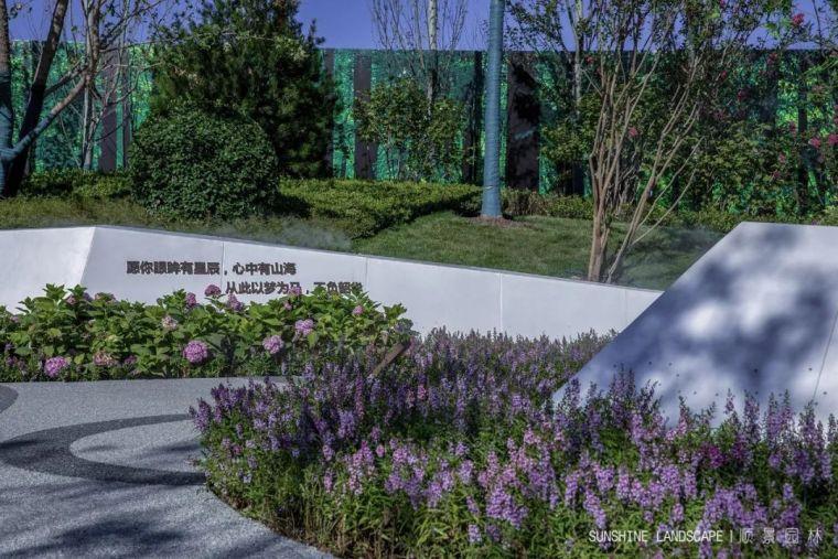 [案例分享]北京金融街·首开·金悦郡_11