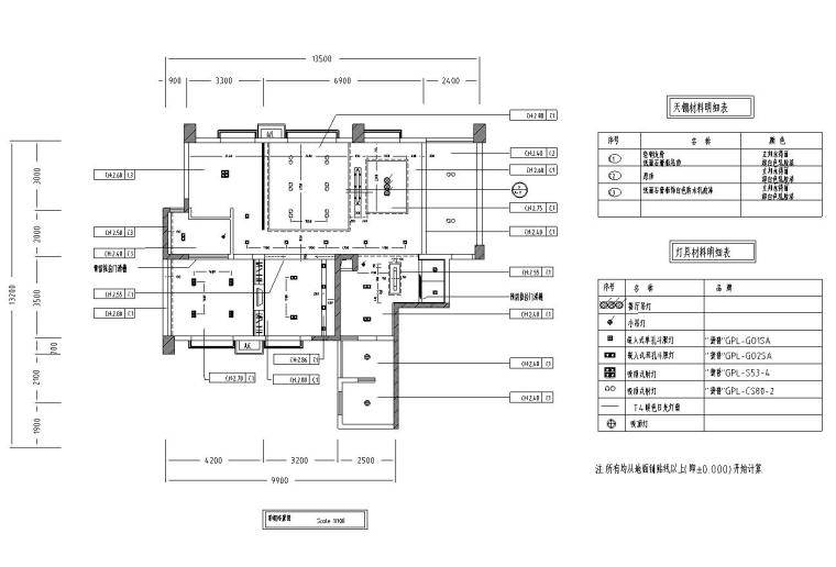 中式古典住宅装修施工图设计-顶棚布置图