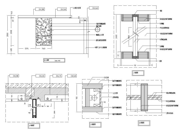 中式古典住宅装修施工图设计-立面图2