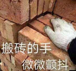 房建技术员的困境,2个月突破_1