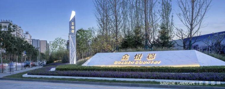 [案例分享]北京金融街·首开·金悦郡_2