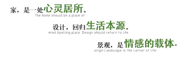 [案例分享]北京金融街·首开·金悦郡_4