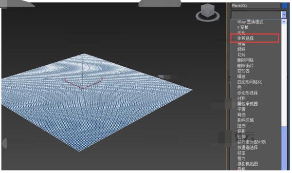 3DMAX水的做法_2