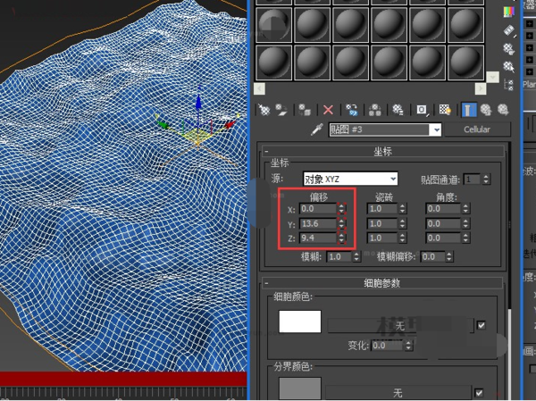 3DMAX水的做法_11