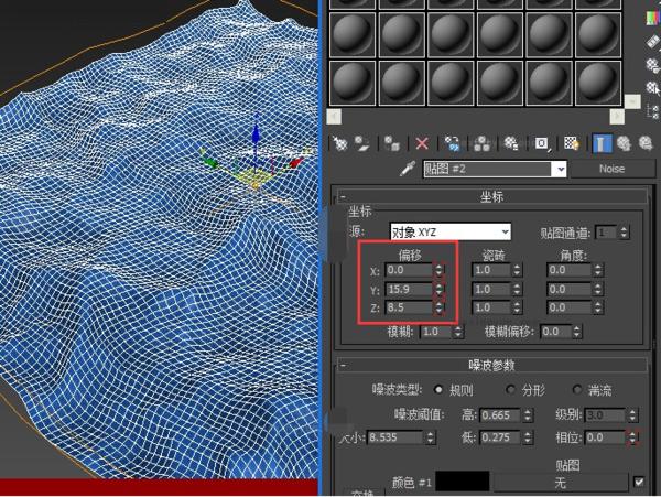 3DMAX水的做法_12