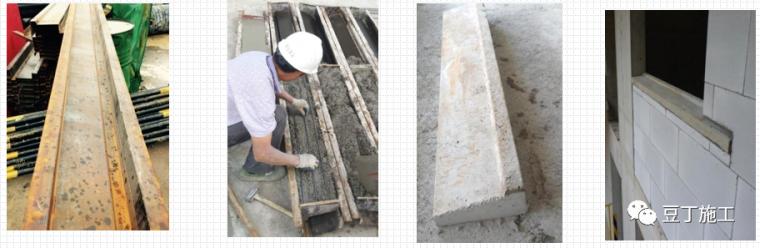 规范建筑砌体砌筑工序,值得学习!_22