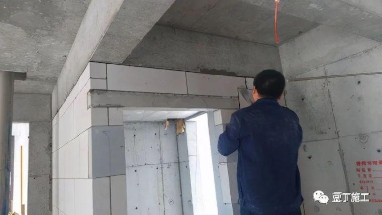 规范建筑砌体砌筑工序,值得学习!_34
