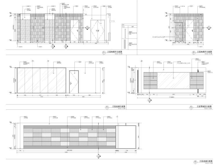 [南京]5200㎡三层银行办公室装修设计施工图-三层立面图