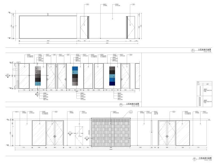 [南京]5200㎡三层银行办公室装修设计施工图-三层立面图2