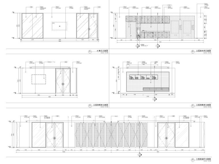 [南京]5200㎡三层银行办公室装修设计施工图-三层立面图3