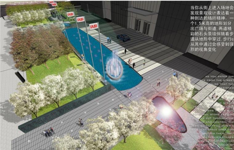 知名企业现代风格商业办公广场景观方案设计 (7)