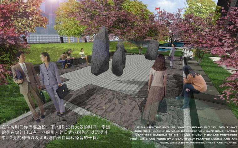 知名企业现代风格商业办公广场景观方案设计 (5)