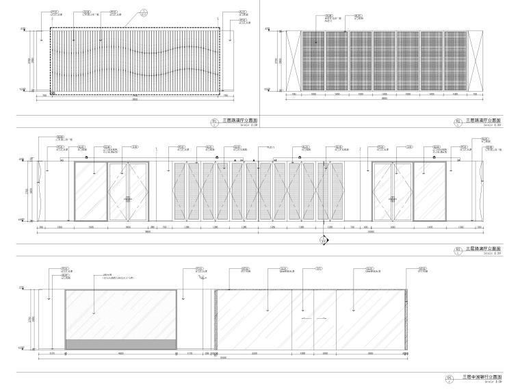 [南京]5200㎡三层银行办公室装修设计施工图-三层立面图4