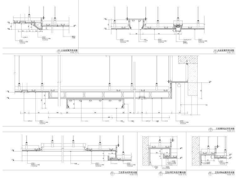 [南京]5200㎡三层银行办公室装修设计施工图-天花节点大样详图