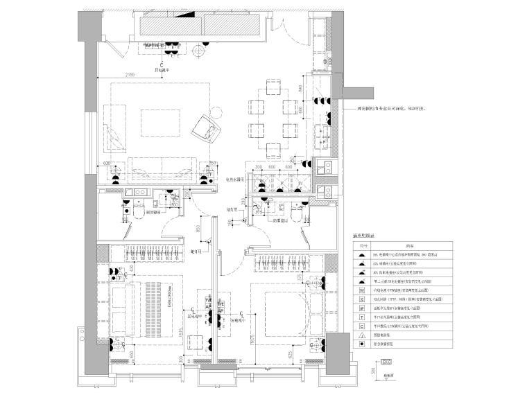 [天津]85㎡现代二居室家装样板间装修施工图-平面配电图