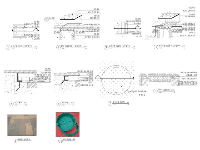 [广西]现代高端示范区园建全套施工图CAD-构造标准图