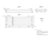 [重庆]双向六车道立交桥梁施工设计图