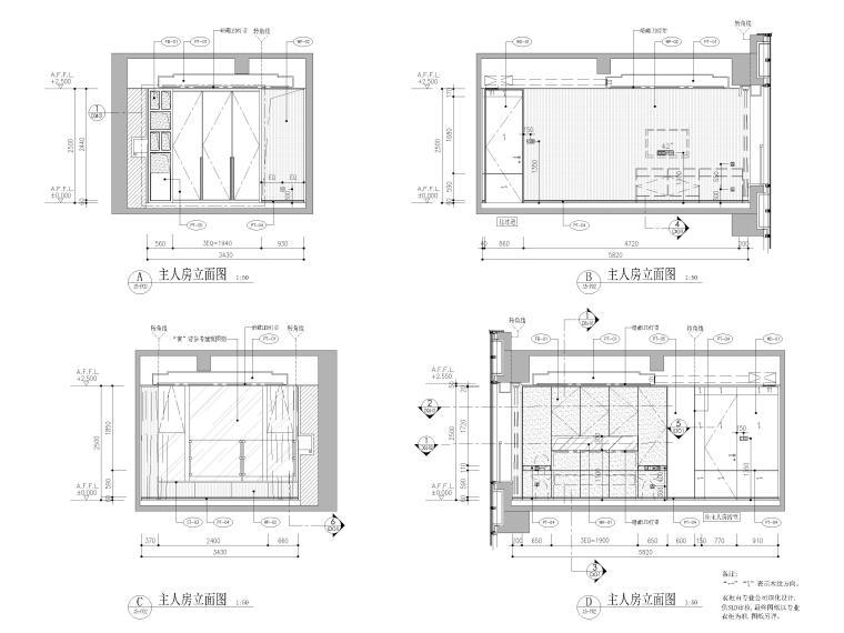 [天津]85㎡现代二居室家装样板间装修施工图-主卧立面图