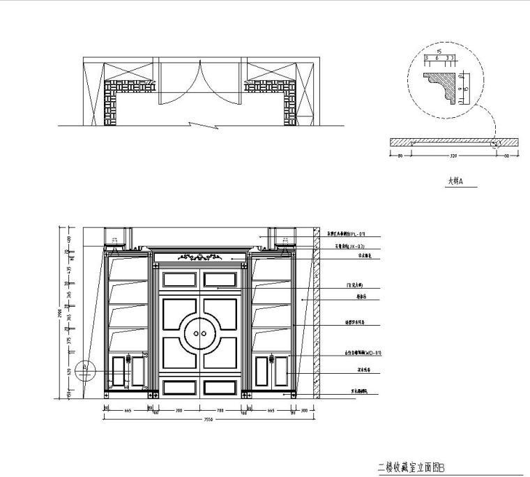 西欧风5层户型样板房装修施工图设计-立面图1