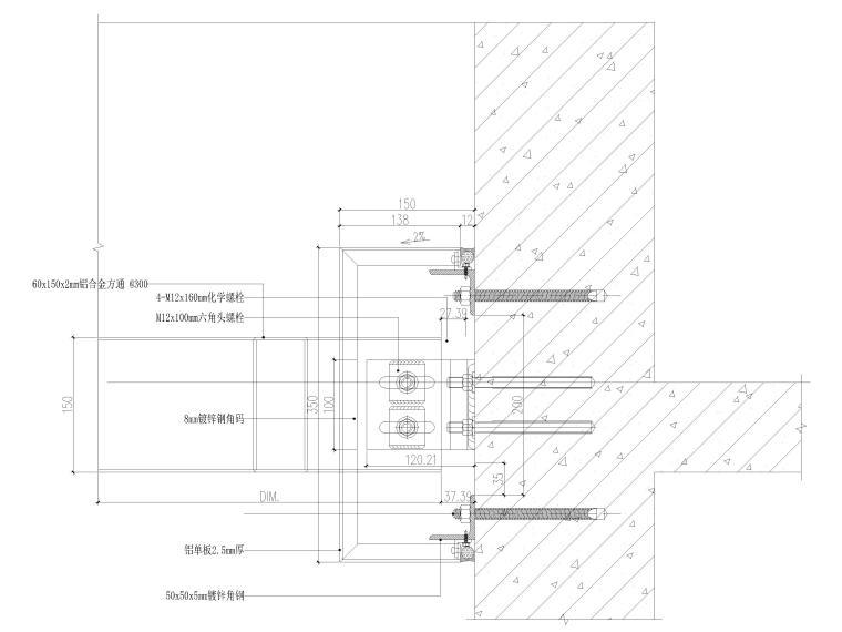 [汕头]住宅小区幕墙设计施工图2017-屋顶格栅节点图