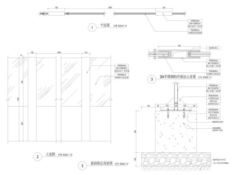 [广东]知名企业销售中心景观施工图+SU模型-玻璃栏杆详图