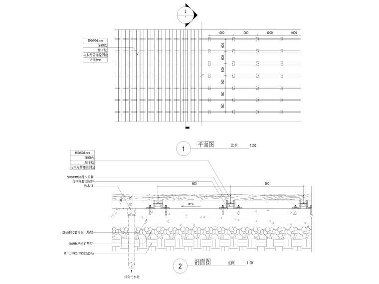 [广东]知名企业销售中心景观施工图+SU模型-标准木平台详图
