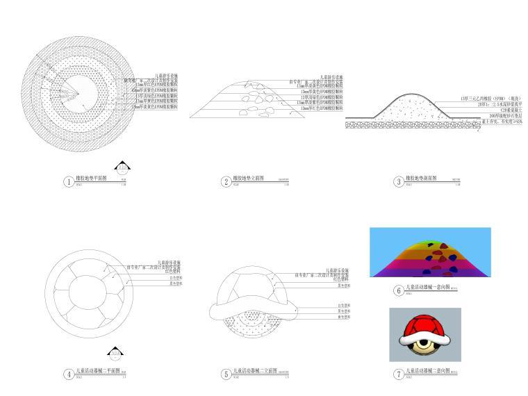 [广西]现代高端示范区园建全套施工图CAD-北落儿童活动器械详图