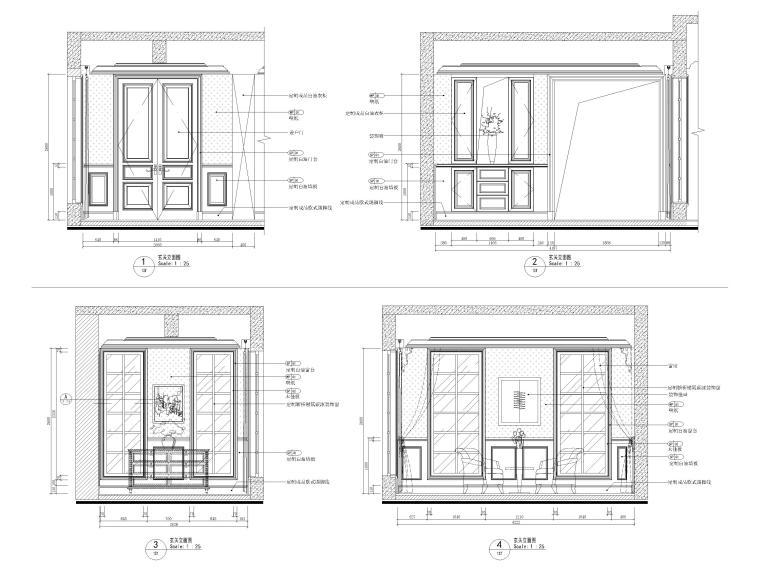 [沈阳]350㎡三层三居别墅样板间装修施工图-玄关立面图