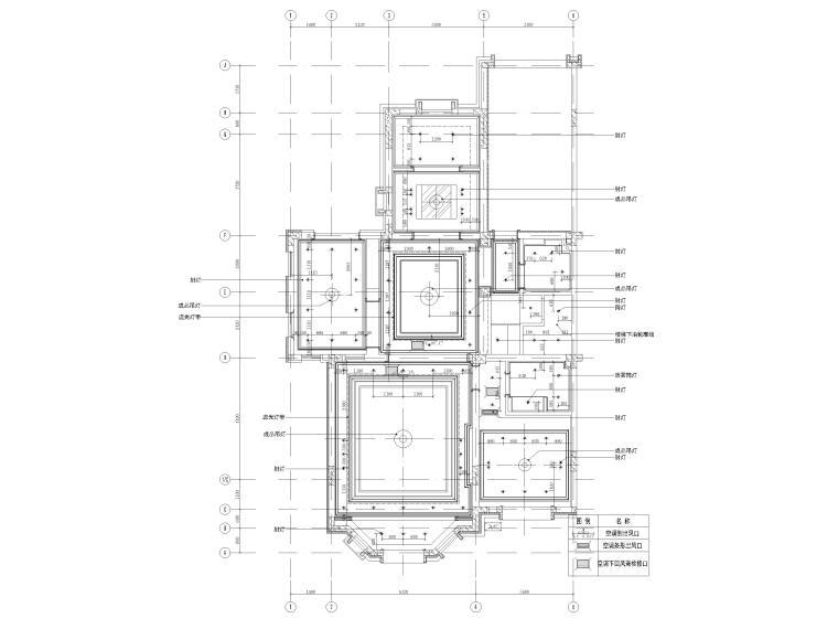 [沈阳]350㎡三层三居别墅样板间装修施工图-一层灯具定位图