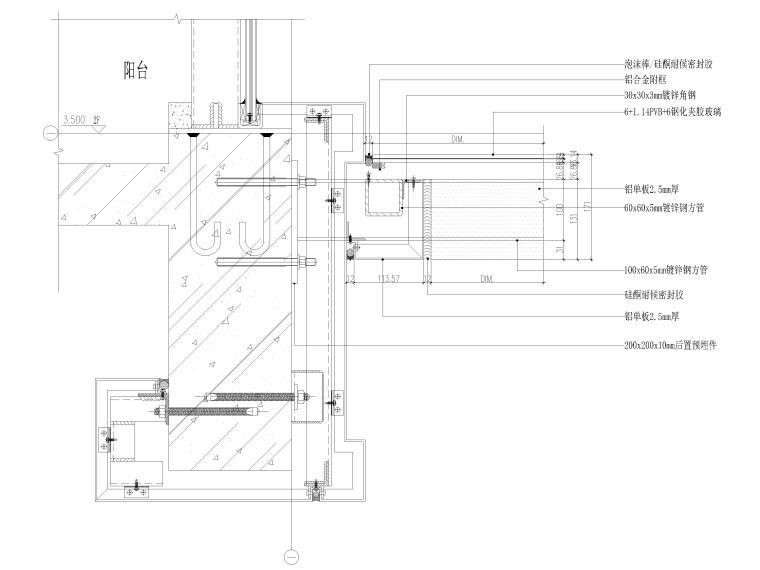 [汕头]住宅小区幕墙设计施工图2017-钢结构雨篷节点图