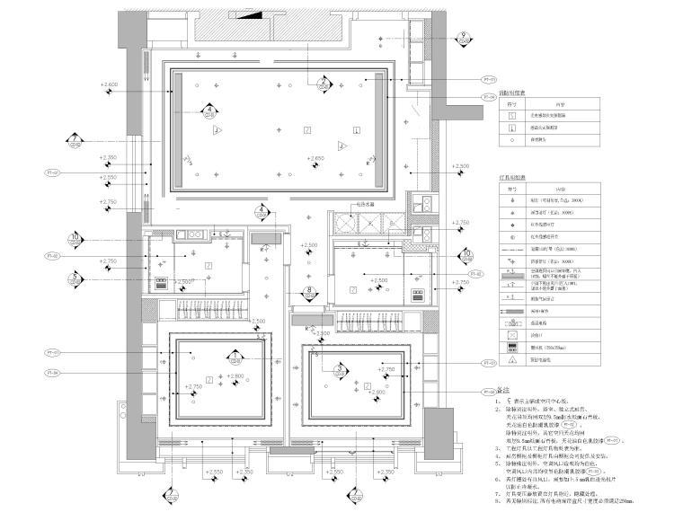 [天津]85㎡现代二居室家装样板间装修施工图-天花布置图