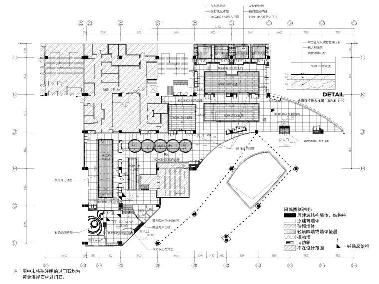 [武汉]1266㎡海底捞火锅店装修设计施工图-地面铺装图