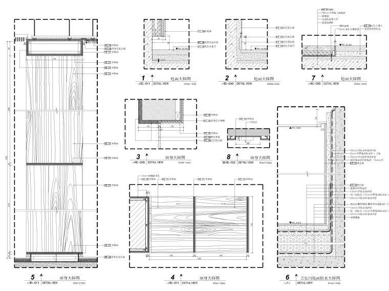 [广东]909㎡时代云图售楼处装修设计施工图-20201203_171833_008