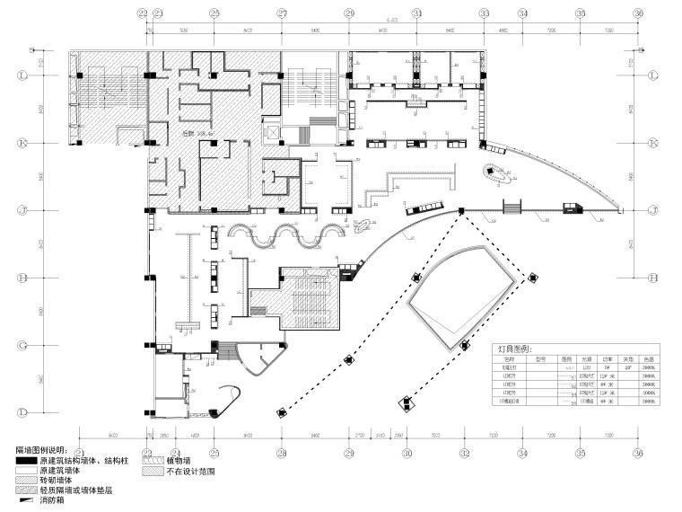 [武汉]1266㎡海底捞火锅店装修设计施工图-地面及立面灯光示意图