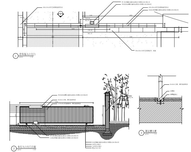 [江苏]现代公园式居住区园建施工图+实景-停车场入口详图
