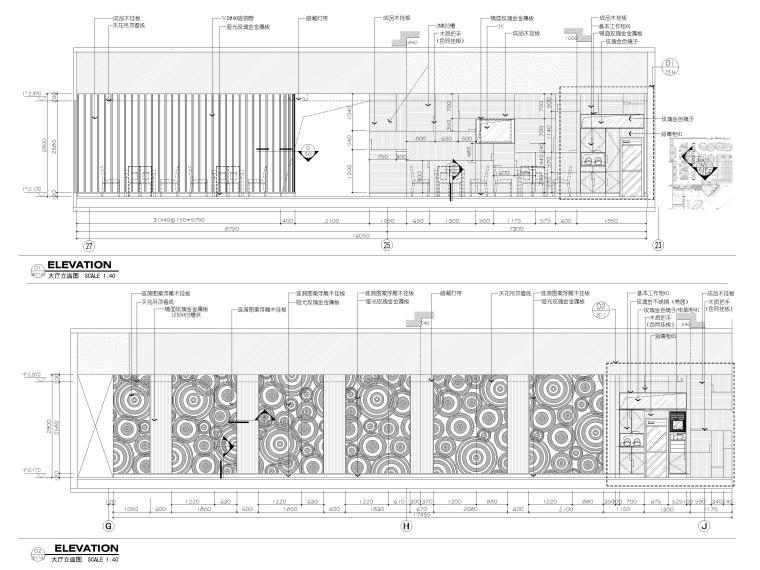 [武汉]1266㎡海底捞火锅店装修设计施工图-大厅立面图