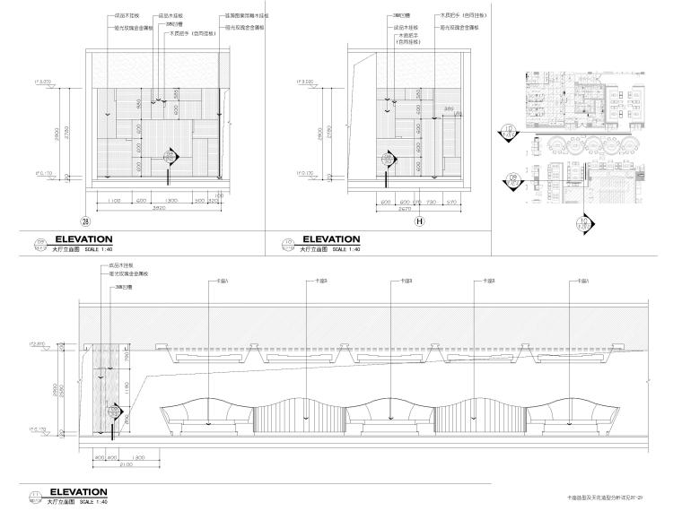 [武汉]1266㎡海底捞火锅店装修设计施工图-大厅立面图2