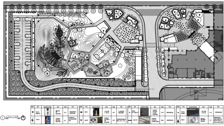 [江苏]现代公园式居住区园建施工图+实景-灯具电气平面图