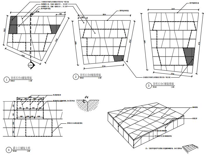 [江苏]现代公园式居住区园建施工图+实景-异形石台铺装排版
