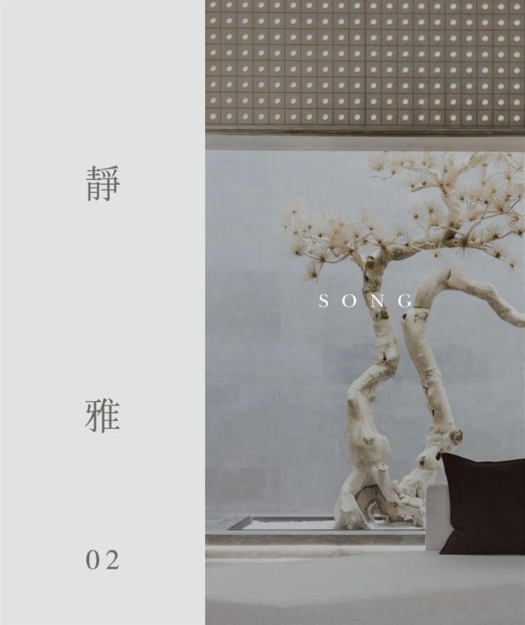 原木+烟灰,诠释至纯至雅的宋代美学_26