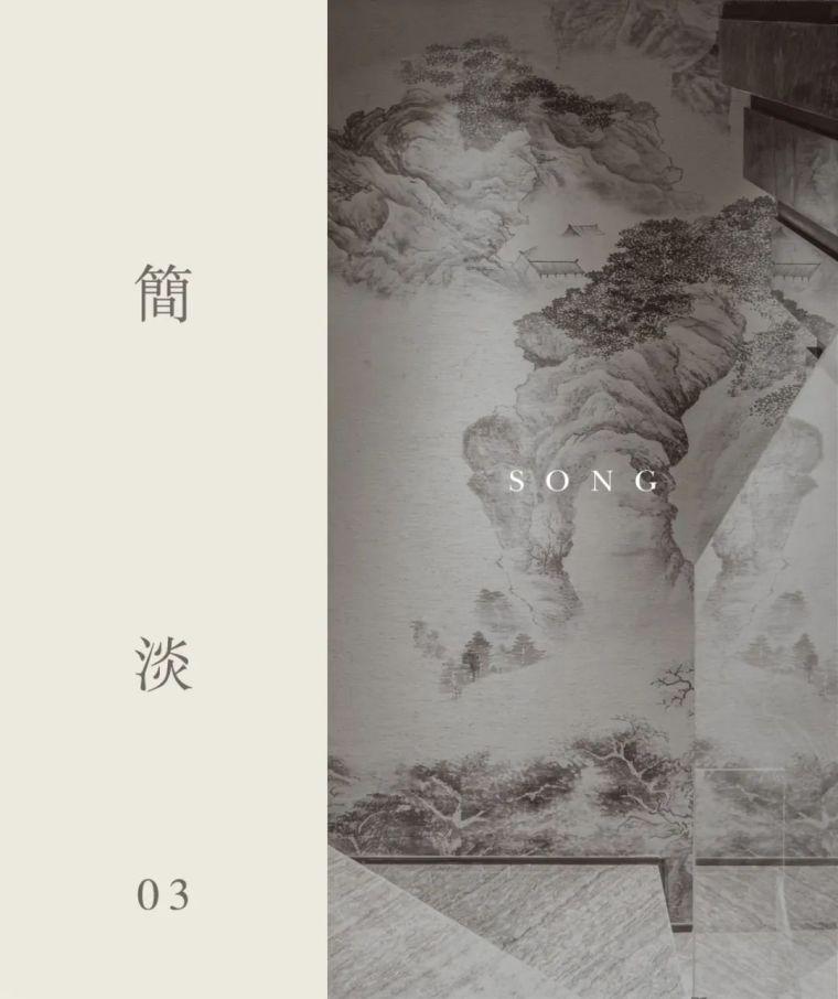 原木+烟灰,诠释至纯至雅的宋代美学_31
