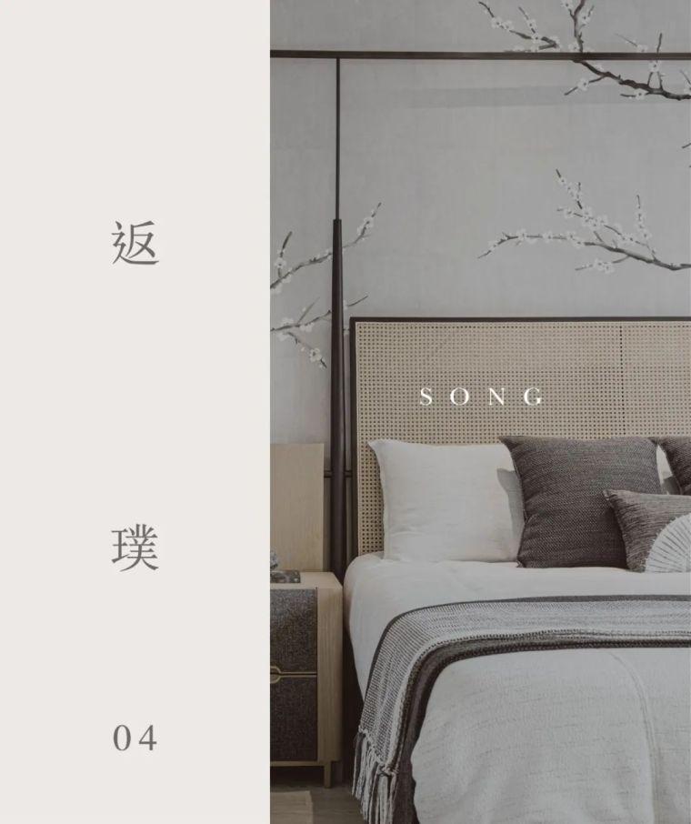 原木+烟灰,诠释至纯至雅的宋代美学_39