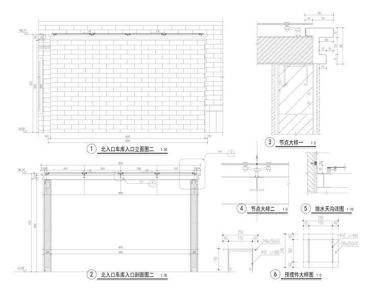 [北京]中式院落式别墅住宅园建施工图su-北入口车库详图
