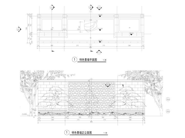 [北京]中式院落式别墅住宅园建施工图su-云水禅心景墙详图